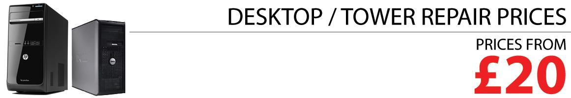 desktop-tower-repair-prices-doncaster